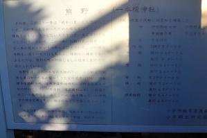 5_20111217210301.jpg