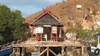 リンチャ島の船着場