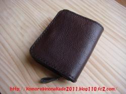 DSC04434_convert_20110617161846.jpg