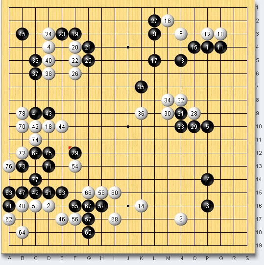 Baidu IME_2011-10-29_15-46-30