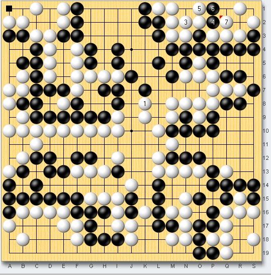 Baidu IME_2011-10-29_16-7-10