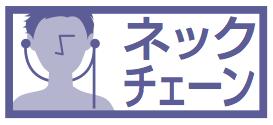 スクリーンショット(2010-06-28 23.49.01)