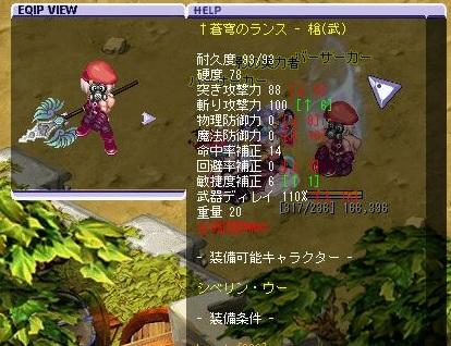 TWCI_2011_3_4_6_12_32.jpg