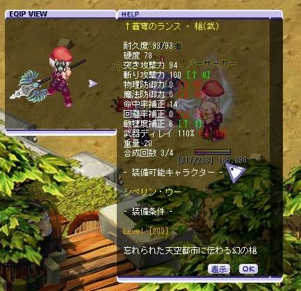 TWCI_2011_3_4_6_4_36.jpg