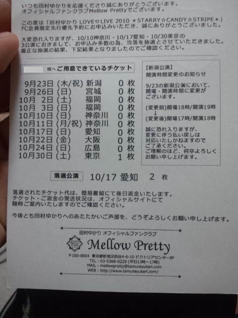 DCF00105_1.jpg