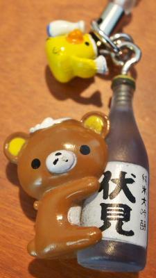 sake-R0014142.jpg