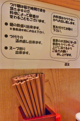 sasuke-R0014163.jpg