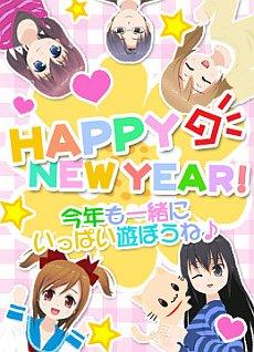 3-1_20120101202329.jpg