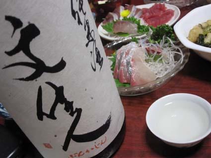文佳人純米酒