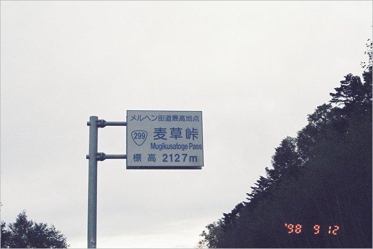 FH010019a-s.jpg