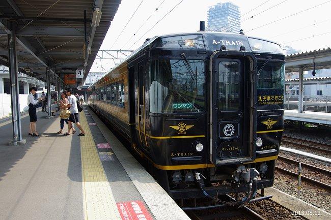 IMGP4900-t.jpg