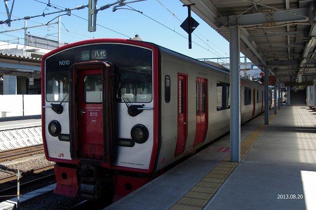 IMGP7067-s.jpg