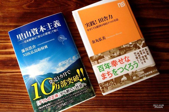 IMG_1621-s.jpg