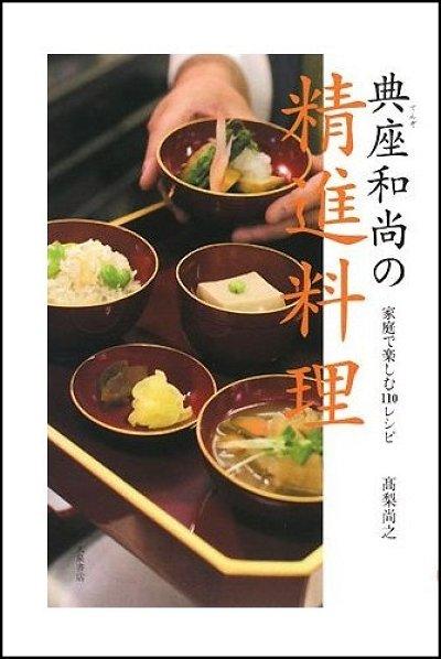 book121901.jpg