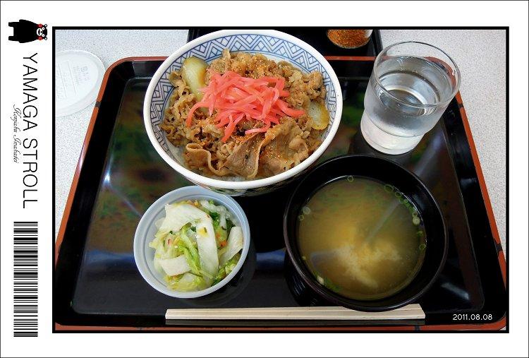gyuudon01-s.jpg