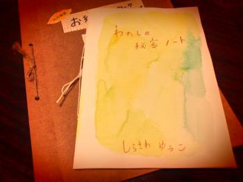 繧上◆縺励・繝弱・繝茨シ胆convert_20130122220142