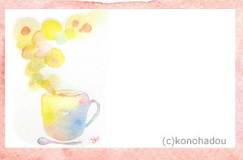 マグカップ A4