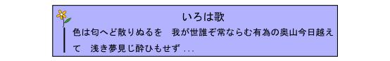 bc04.png