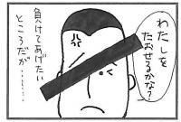 s-4_20120227191330.jpg