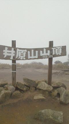 201111061650000.jpg
