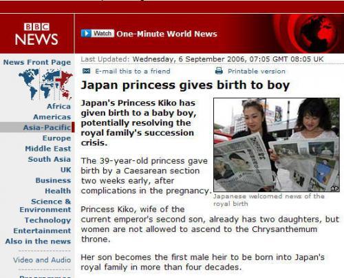 bbckiko.jpg