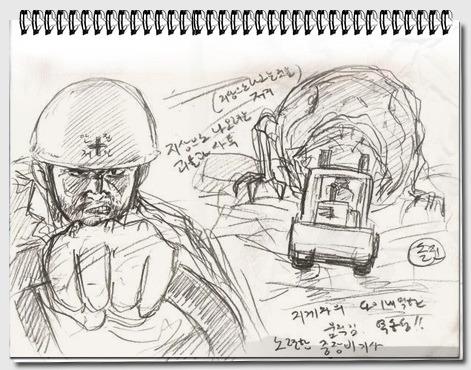 kaibutsu_ideasketch.jpg