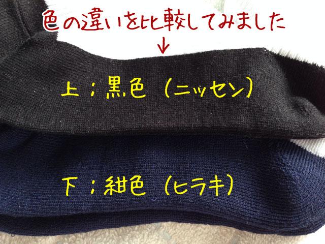 20141210092440106.jpg