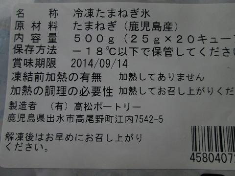 sl-480-022_20140117090249620.jpg