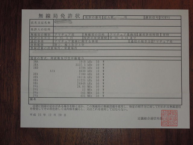DSCN2411.jpg