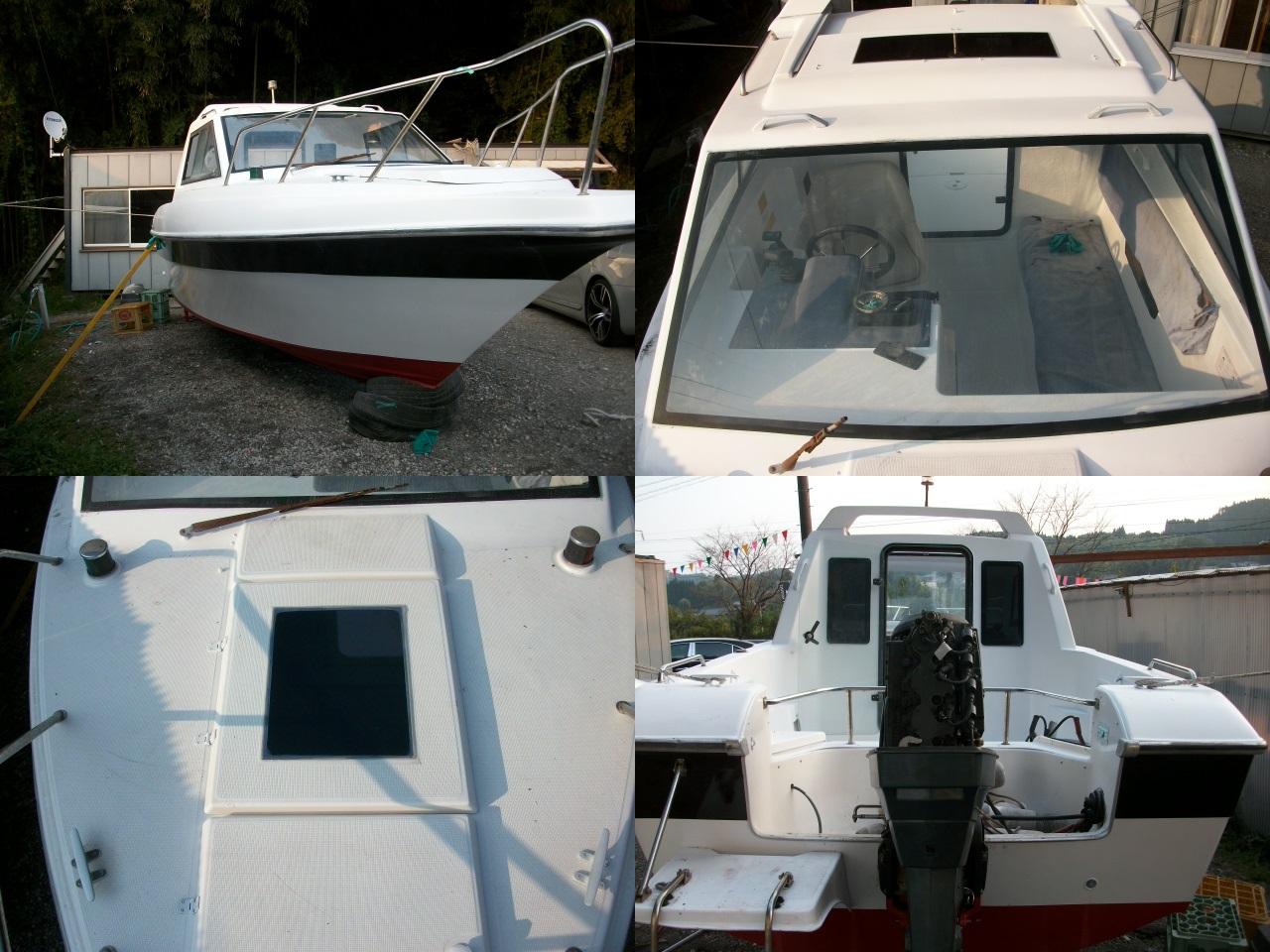 55万円ボート