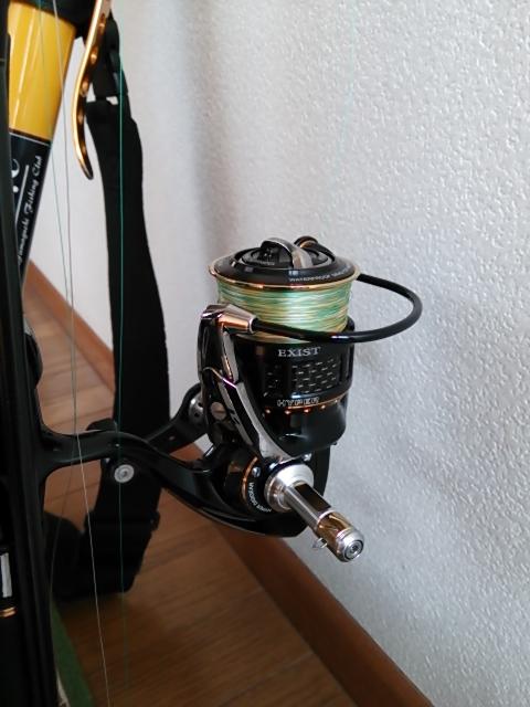 釣り収め準備2