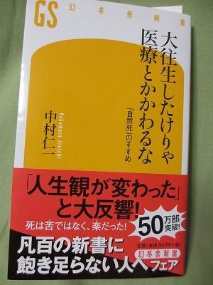 654_20130125212939.jpg