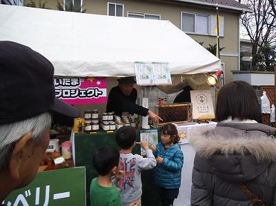 20131210tokaichi01.jpg