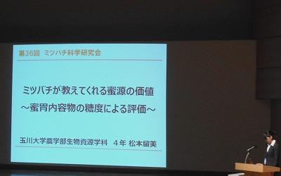 20140112HSRC.jpg