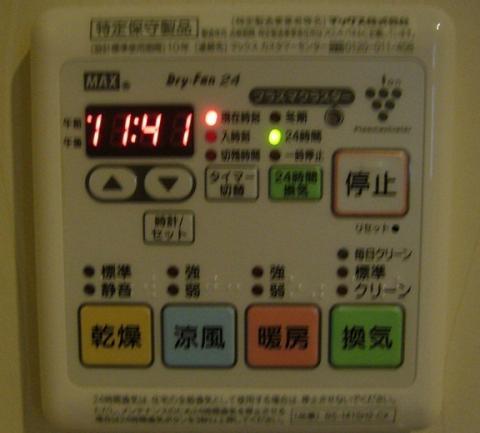 P1010801.jpg