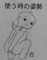 20110531074600002.jpg