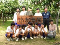 燕中学校職場体験2