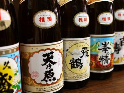 地酒セット5種2