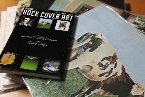 kotaroblog_rockcoverart.jpg