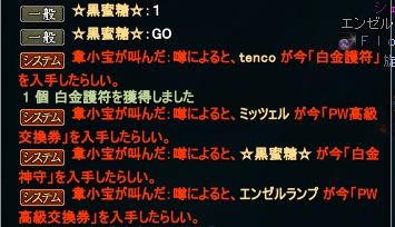 2014-01-11 21-42-09