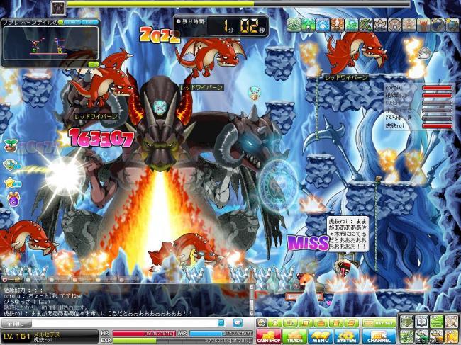 Maple111031_032423_convert_20111101171539.jpg