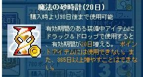 Maple111207_042512.jpg