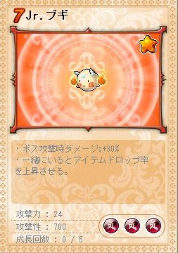 Maple111224_004306.jpg