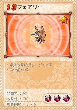 Maple111224_004310.jpg