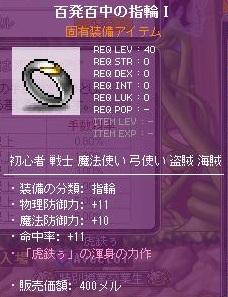 Maple111224_162735.jpg