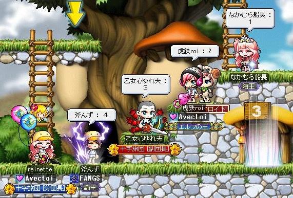 Maple120109_034353.jpg