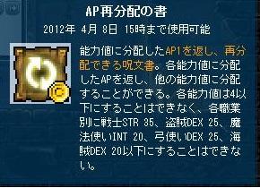 Maple120109_153729.jpg