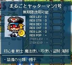 Maple120127_031346.jpg