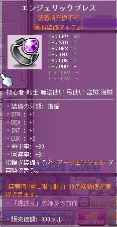 Maple120301_043943.jpg