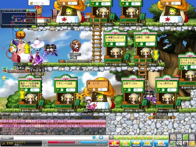 sayounara_convert_20120219160857.jpg